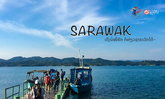 ທ່ຽວແບບ Slow Life ທີ່ Sarawak ມາເລເຊຍ ດິນແດນແຫ່ງທຳມະຊາດ ແລະ ຄວາມງຽບສະຫງົບ [ຕອນທີ 1]