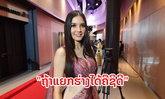 """""""ຄຣິສຕິນາ"""" ຊີ້ ເດີນທາງກັບລາວບໍ່ທັນ ອົດຮ່ວມຊີງມຸງກຸດ Miss Universe Laos 2019"""