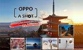 ຖ່າຍຮູບສົ່ງປະກວດໃນກິດຈະກຳ OPPO A SHOT ເພື່ອຊີງເງິນລາງວັນສູງເຖິງ 25,000,000 ກີບ!