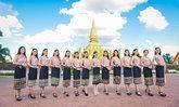 ໃກ້ໂຄ້ງສຸດທ້າຍແລ້ວ! ກຽມລຸ້ນນຳກັນວ່າໃຜຈະໄດ້ເປັນ Miss World Laos 2019 ໄປປາກົດກາຍຢູ່ທີ່ລອນດອນ?