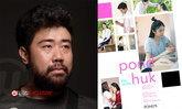 """""""ພອນຮັກ ເດິຊີຣີ"""" ລະຄອນສີມືຂອງຄົນລາວຈະປາກົດສູ່ສາຍຕາສາກົນ ໃນ Busan Film Festival ຢູ່ເກົາຫຼີໃຕ້"""