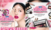 """ງານນີ້ຕ້ອງບໍ່ພາດ """"2019 K-Beauty Product Festival"""" ສູນລວມເຄື່ອງສຳອາງເກົາຫຼີຄຸນນະພາບດີ ຍີ່ຫໍ້ດັງ"""