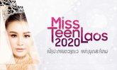 ສາວໆທີ່ມີຄວາມໝັ້ນໃຈ ແລະ ກ້າສະແດງອອກກຽມໂຕໃຫ້ພ້ອມ! ເພື່ອຮ່ວມປະກວດ Miss Teen Laos 2020