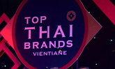 ກົມສົ່ງເສີມການຄ້າສະເໜີໃຫ້ເລື່ອນງານວາງສະແດງສິນຄ້າ Top Thai Brands ເພື່ອປ້ອງກັນໂຄວິດ-19
