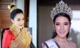 ກຽມລຸ້ນຂ່າວດີ! ຕິກນໍ້າ Miss World Laos 2018 ລົງພາບຖ່າຍຊຸດເຈົ້າສາວສີແດງເລີດຫຼູ