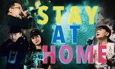 """ເພງມ່ວນດົນຕີມັນ ສາຍຣັອກບໍ່ຄວນພາດ! ສັກ cells ລວມແໜ້ນສິລະປິນຄຸນນະພາບ ໃນເພງ """"Stay At Home"""""""