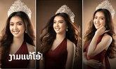 ງາມສະກົດທຸກສາຍຕາ! ວິນະດາ Miss Laos 2019 ໃນລຸກອິນເຕີ ເຫັນແລ້ວຢາກເຊຍໄປເວທີໃດຕໍ່?