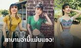ແອວ 13.7 ນິ້ວ! Su Naing ສາວມຽນມາກຽມຊິງສະຖິຕິເຈົ້າຂອງເເອວນ້ອຍທີ່ສຸດໃນໂລກ