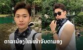 """ມາຮູ້ຈັກໃຫ້ຫຼາຍຂຶ້ນ """"ນຸ ສິງພິພັດ"""" ຈາກຄ້າຍ First Modeling Lao ອະດີດນັກເຕັ້ນທີ່ມີຊື່ສຽງ"""