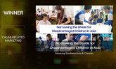 ໂຄງການ Samsung Love & Care ໄດ້ຮັບການຍ້ອງຍໍຈາກ Asia-Pacific SABRE Awards 2020