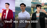 """ພິສູດຕົນເອງ! """"ບ໋ອບບີ້"""" ຊະນະການປະກວດ LTC Boy 2020 ພ້ອມສາຍແວວໃນວົງການບັນເທີງ"""