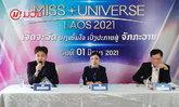 ໄຂຂໍ້ຂ້ອງໃຈທຸກປະເດັນ! ND ໃໝ່ ຖະແຫຼງກ່ຽວກັບການຈັດປະກວດ Miss Universe Laos 2021