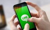 ສົ່ງຜິດກໍບໍ່ຕ້ອງຫ່ວງ LINE ອັບເດດໃໝ່ ລຶບຂໍ້ຄວາມສົ່ງຜິດຍ້ອນຫຼັງ 24 ຊົ່ວໂມງໄດ້ແລ້ວ