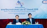 ກະຊວງ ໄປສະນີ ໂທລະຄົມມະນາຄົມ ແລະ ການສື່ສານ ຈັດງານຖະແຫຼງຂ່າວ Lao ICT Award 2018 ຢ່າງເປັນທາງການ