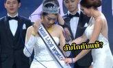 Muan's Opinion: Miss World Laos ຫຼື Miss Laos World? ອັນໃດແທ້ທີ່ເອີ້ນຖືກ?