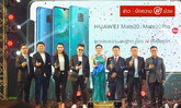 Huawei Mate 20 ແລະ Mate 20 Pro ວາງຂາຍຢ່າງເປັນທາງການໃນລາວ ສຸດຍອດຄວາມສະຫຼາດດ້ວຍ AI ທີ່ເໜືອກວ່າ