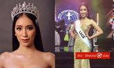 """ກອງປະກວດເຜີຍ """"ຢາດຟ້າ Miss Intercontinental Laos"""" ພະຍາຍາມຫຼາຍກວ່າຈະມາຢືນຢູ່ຈຸດນີ້ໄດ້"""