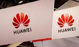 ສະຫະລັດອາເມລິກາເລື່ອນເວລາການແບນ Huawei ຈາກ Google ອອກໄປຊົ່ວຄາວເປັນເວລາ 90 ມື້