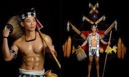 ເຜີຍຊຸດປະຈຳຊາດ Mister National Universe Laos 2019 ຈັດເຕັມທັງເຄື່ອງມືຫາປາ ແລະ ເຄື່ອງດົນຕີລາວ