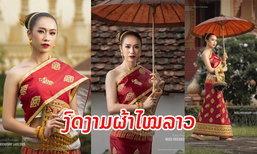 """ເປີດຊຸດປະຈຳຊາດ """"Miss Friendship Laos 2019"""" ງົດງາມໃນດ້ວຍຜ້າປັກດິ້ງຕາມແບບຫຼວງພະບາງ"""