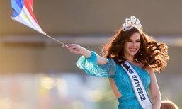"""ທັດສະນະຄະຕິຂອງ """"ແຄທຣິໂອນາ ເກຣ"""" Miss Universe 2018  ຕໍ່ປະເດັນການທຳຮ້າຍຄົນອື່ນດ້ວຍວາຈາ"""