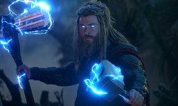 """ຢືນຢັນ! ເທບພະເຈົ້າຖັັງເບຍ """"Thor 4"""" ກັບມາແນ່ນອນ ພ້ອມຜູ້ກຳກັບຄົນເກົ່າ"""