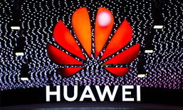 Huawei ປະກາດຜົນປະກອບການໄລຍະເຄິ່ງປີທຳອິດຂອງປີ 2019 ເພີ່ມຂຶ້ນສູງເຖິງ 23.2% ເມື່ອທຽບກັບປີກ່ອນ