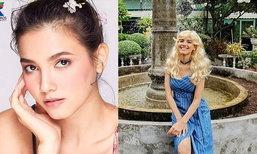 """""""ຄຣິສຕິນາ"""" ພາດມຸງກຸດຈັກກະວານ ແຕ່ໄດ້ເປັນຮອດເຈົ້າຍິງ Cinderella"""
