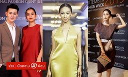 ສ່ອງແຟຊັນແບບຈັດເຕັມຂອງຄົນບັນເທີງລາວໃນງານ Lao Fashion Week 2019