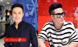 """""""ອາລິນ ສຸລິພອນ"""" ໜຸ່ມຫຼວງພະບາງ ໜຶ່ງໃນຜູ້ເຂົ້າປະກວດ Mister International Laos 2019"""