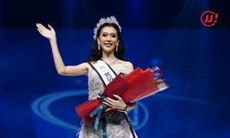 ເນລະມິດ ໄຊປັນຍາ ຄວ້າມຸງກຸດ Miss World Laos 2019 ໄດ້ເປັນຕົວແທນສາວລາວໄປປະກວດຢູ່ລອນດອນ
