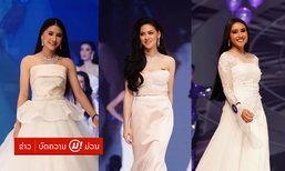 ໃຜເລີດສຸດ? ສ່ອງ 19 ສາວ Miss World Laos 2019 ໃນຊຸດລາຕີສຸດງາມ