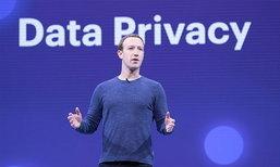ນັກວິໄຈພົບແອັບ Facebook ສະແກນຂໍ້ມູນໃນເຄື່ອງ Android ກ່ອນສົ່ງກັບໄປຍັງເຊີບເວີຂອງຕົວເອງ