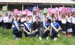 """ໂຄງການ Miss World Laos ເດີນທາງມອບເຄື່ອງຊ່ວຍເຫຼືອໃຫ້ໂຮງຮຽນຢູ່ບ້ານເກີດຂອງ """"ເນລະມິດ ໄຊປັນຍາ"""""""