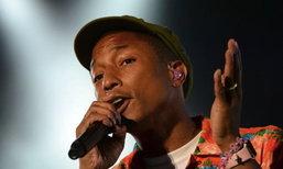 """Pharrell Williams"" ຍອມຮັບ ຮູ້ສຶກອາຍກັບເພງ Blurred Lines ຫຼັງຖືກວິຈານສົ່ງເສີມການຂົ່ມຂືນ"