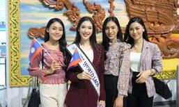"""""""ເມ ເນລະມິດ"""" ເດີນທາງເຮັດພາລະກິດໃນການປະກວດ Miss World 2019 ທີ່ນະຄອນຫຼວງລອນດອນ"""