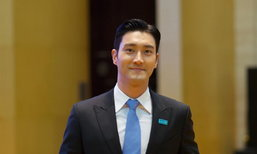 Choi Siwon ເດີນທາງມາເຮັດຫຍັງຢູ່ລາວ? ເຮົາມີຄຳຕອບ #UNCRC30
