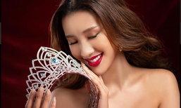 """ກຽມສົ່ງ """"ເມ ວິຈິດຕາ"""" ເຂົ້າຮ່ວມການປະກວດ Miss Universe 2019 ທີ່ສະຫະລັດຕົ້ນເດືອນທັນວານີ້"""