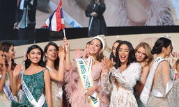 """""""ບິ໊ນ"""" ນາງງາມໄທຜູ້ຄວ້າຕຳແໜ່ງ Miss International 2019 ເປີດໃຈຫຼັງຄວ້າມຸງກຸດທຳອິດໃຫ້ປະເທດ"""
