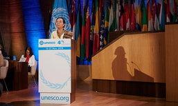 ລັດຖະມົນຕີ ສສກ ລາຍງານການປະຕິບັດວຽກງານການສຶກສາຂອງລາວ ໃນກອງປະຊຸມໃຫຍ່ UNESCO