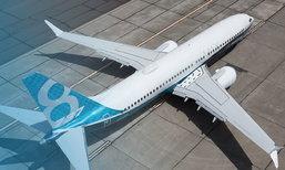 ໂບອິ້ງຈະຢຸດການຜະລິດ 737 Max ຊົ່ວຄາວໃນເດືອນມັງກອນນີ້