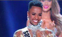 """ສາວອາຟຣິກາໃຕ້ """"Zozibini Tunzi"""" ຄວ້າມຸງກຸດ Miss Universe 2019"""