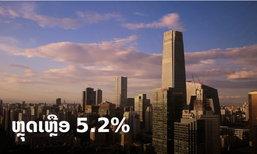 ADB ປັບຫຼຸດຄາດຄະເນອັດຕາການຂະຫຍາຍຕົວຂອງເສດຖະກິດພາກພື້ນອາຊີລົງເຫຼືອ 5.2%