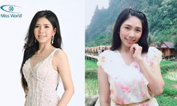 """""""ເອລີນ້າ ທະນູລັກ"""" Top 20 ເວທີ Miss World Laos 2019 ປາກົດໂຕສະແດງເອັມວີເພງ """"ຢາກລົບຄວາມຊົງຈຳ"""""""
