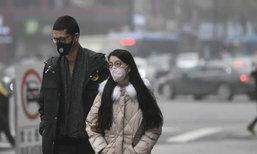 """ຜົນວິໄຈຈາກຈີນພົບ ການສຳຜັດຝຸ່ນລະອອງ """"PM 2.5"""" ເປັນເວລາດົນ ສ່ຽງເປັນພະຍາດຫົວໃຈຫຼາຍຂຶ້ນ"""