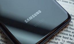 Samsung ເປີດໃຫ້ບໍລິການອະນາໄມຂ້າເຊື້ອພະຍາດເທິງມືຖື ແລະ ອຸປະກອນຊຳຊຸງ ເພື່ອສູ້ COVID-19
