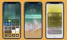 ອີກໜຶ່ງຄຼິບ ເຜີຍຮູບພາບຂອງ iPhone 8 ທັງ 3 ສີແບບເຕັມໆ