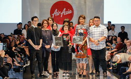 Tran Thi Tu ຈາກປະເທດຫວຽດນາມ ຊະນະໂຄງການຄົ້ນຫານັກອອກແບບ 2017 ຂອງ AirAsia ຮັບເງິນລາງວັນກວ່າ 300 ລ້ານກິບ