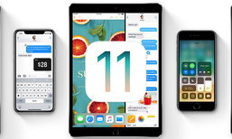 iOS 11 ປ່ອຍໃຫ້ອັບເດດແລ້ວ! ມີຫຍັງໃໝ່? ແລະ ຮຸ່ນໃດແດ່ທີ່ອັບເດດໄດ້? ເຮົາມີຄຳຕອບ