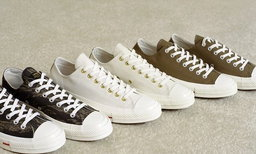 ລຽບແຕ່ເທ່ ! 10 ລຸ້ນ Converse ສະໄຕລ໌ມິນິມໍທີ່ໄດ້ແບຣນແຟຊັ່ນມາຊ່ວຍອອກແບບ